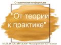 УТВ. заставка
