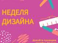 Заставка 2 Османова Нура