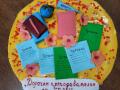Торт от студентов