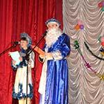 Праздничный концерт, посвященный наступающему Новому 2017 году